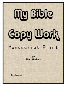 My Bible Copy Work - Manuscript Print